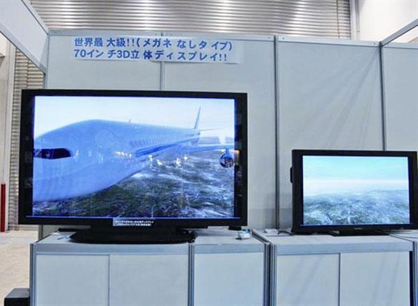 Karşınızda 3D gözlük olmaksızın 3D görüntü sunan 70 inç'lik HDTV