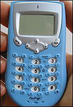 Cep Telefonunuzdaki kullanışlı klavye: Fastap