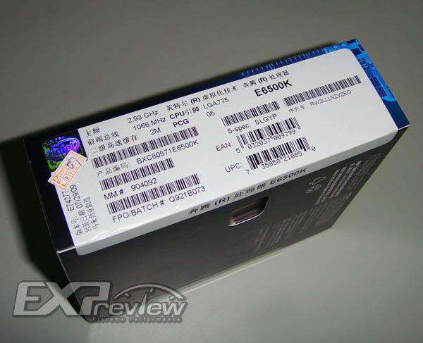 Intel'den çarpan kilidi açık yeni işlemci; Pentium E6500K