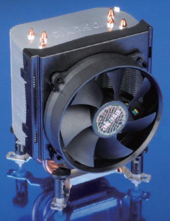 Akasa yeni işlemci soğutucusunu duyurdu: X4