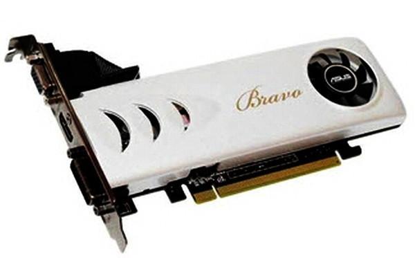 Asus Bravo 9500; Işık sensörüyle gelen ekran kartı