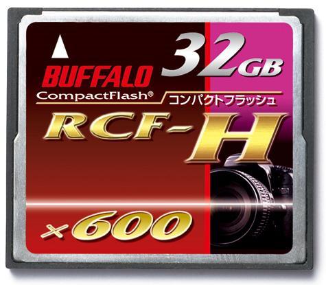 Buffalo 90MB/sn yazma hızını destekleyen yeni bellek kartlarını duyurdu