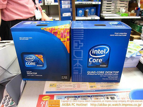 Intel, Core i7 işlemcilerinde kutu tasarımlarını güncellemeye başladı