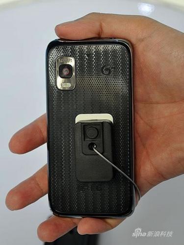 LG'nin Android OS destekli telefonu GW880 ile ilgili bazı spekülasyonlar yayınlandı