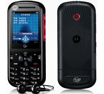 Motorola müzik odaklı W562 modelini Çin pazarı için duyurdu
