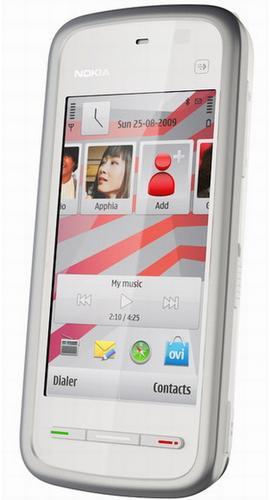Nokia'dan bütçe dostu dokunmatik ekranlı telefon; 5230