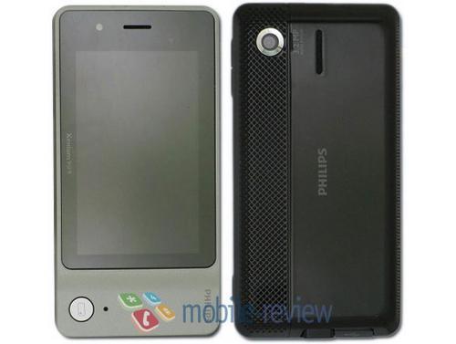 Philips'den iki yeni cep telefonu; K700 ve X501