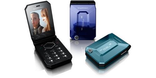 Sony Ericsson'un şık tasarımlı telefonu Jalou, resmi olarak tanıtıldı