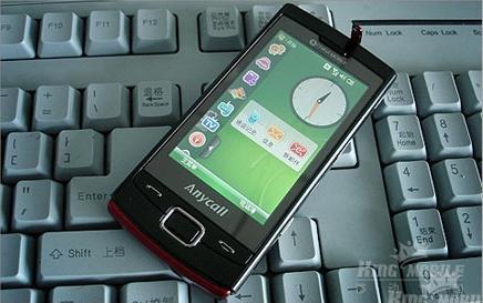Samsung'un B7300 modeli de yüzünü gösterdi