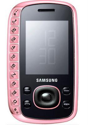 Samsung'dan alışılmışın dışında tasarıma sahip telefon; B3310