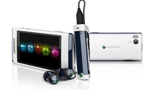 Sony Ericsson cephesinden kısa kısa; Aino ve Yari tanıtıldı