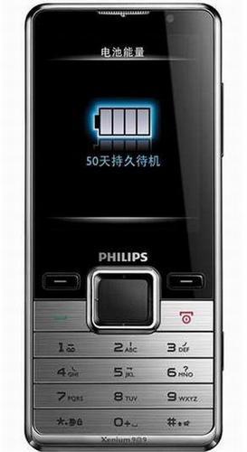 Philips, Xenium X630 modelini anons etti