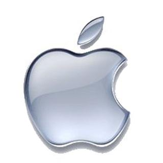 Yeni nesil iPhone 3.2 MP kameraya mı sahip olacak