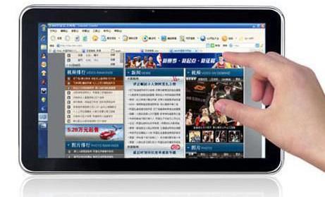 DigitalRise'dan Windows 7'li tablet: X9