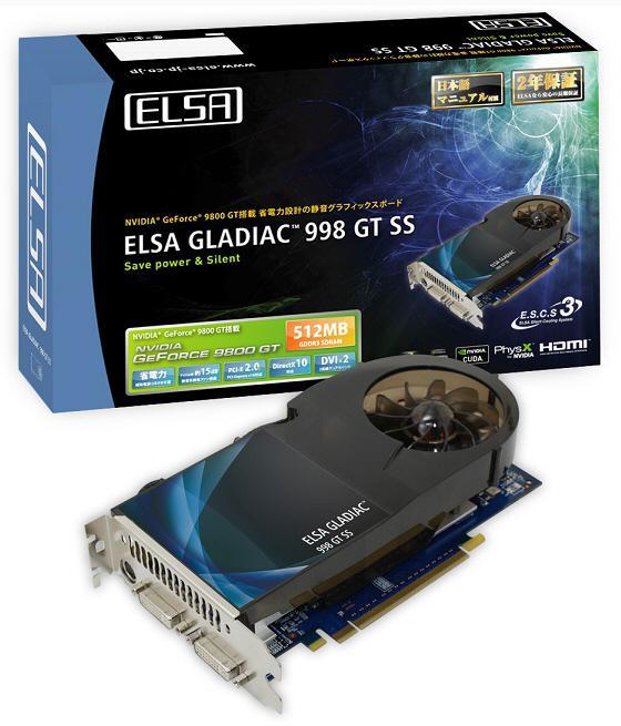 ELSA düşük güç tüketimli GeForce 9800GT modelini duyurdu