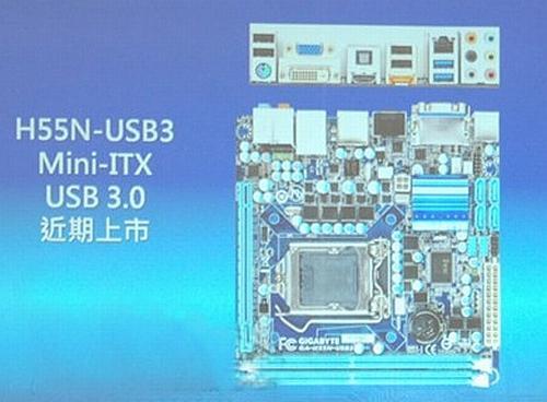 Gigabyte H55 çipsetli Mini-ITX anakartını gösterdi: H55N-USB3