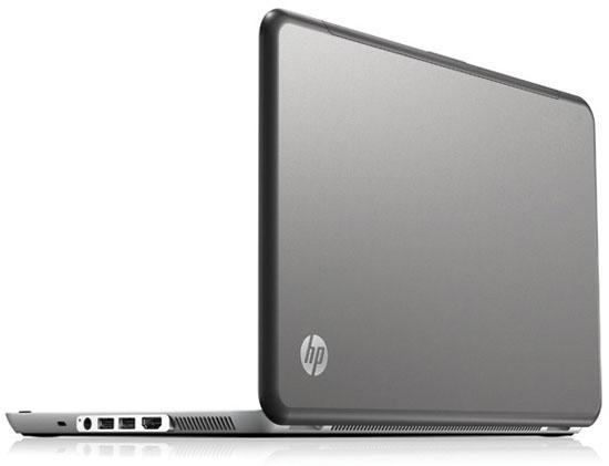 HP'den ultra-ince tasarımlı yeni dizüstü bilgisayar; Envy 13