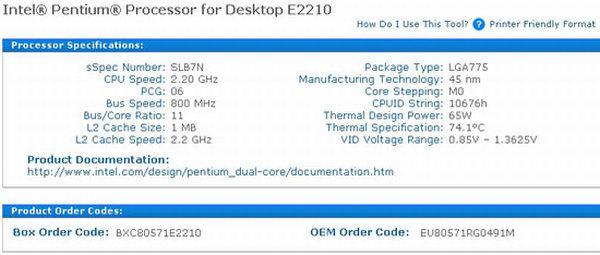Intel 45nm Pentium E2210 işlemcisini kullanıma sunuyor