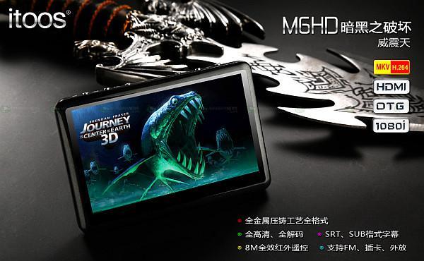 Itoos M6HD; Fiyatıyla dikkat çeken taşınabilir HD medya oynatıcısı