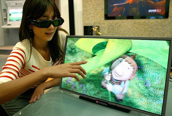 LG dünyanın ilk Full HD destekli 3D LCD monitörünü duyurdu