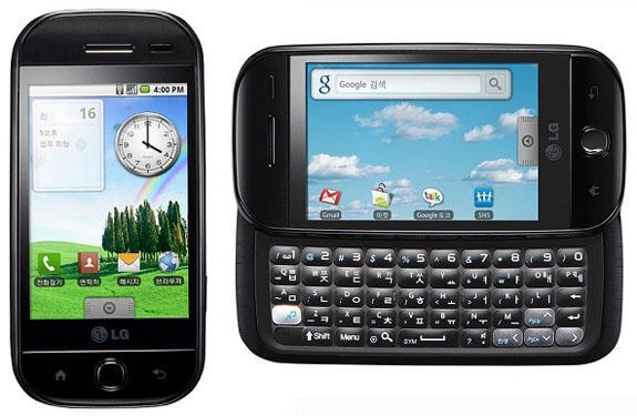 LG, Anroid tabanlı akıllı telefonu KH5200'ü satışa sunuyor