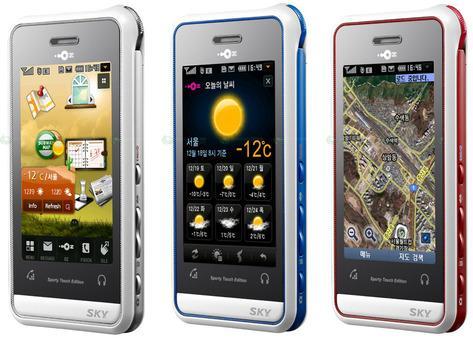 Güney Kore'li Pantech Sportiv dokunmatik telefonunu duyurdu
