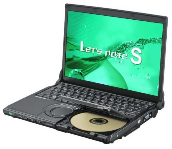 Panasonic Windows 7'li yeni dizüstü bilgisayar modellerini duyurdu