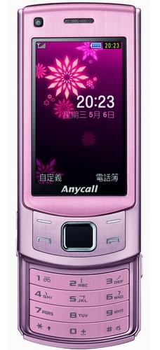 Samsung Ultra S S7350: Elegant Edition