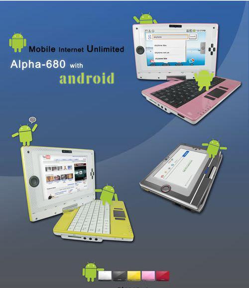 Skytone, Android tabanlı ve ARM işlemcili netbook hazırladı