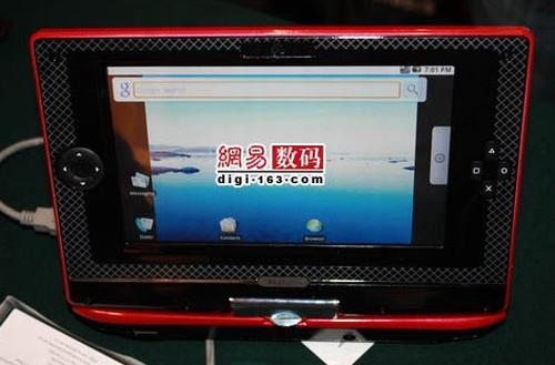 Skytone Alpha 680; Android tabanlı ilk netbook görüntülendi