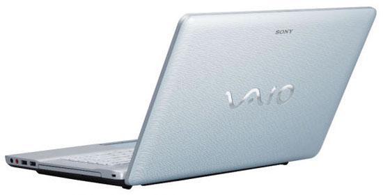 Sony'den yeni dizüstü bilgisayar; VAIO NW