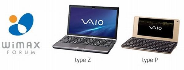 Sony WiMAX destekli VAIO Z ve VAIO P modellerini hazırlıyor