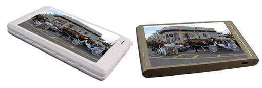 Sungale, PMP ile IPTV'leri buluşturdu: Kula IPTV