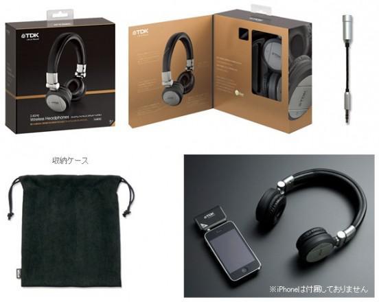 TDK TH-WR700: 3.5 mm girişli kablosuz kulaklık satışa sunuldu