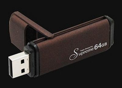 Team Group  64GB kapasiteli yeni USB belleğini duyurdu