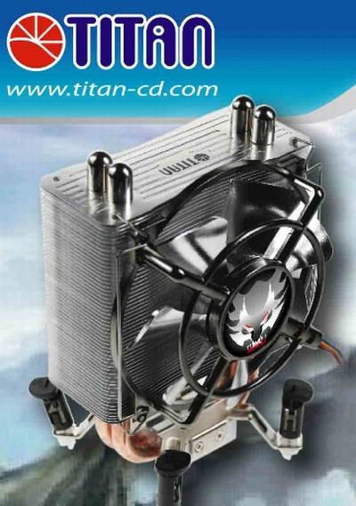 Titan Skalli; Intel Core i5 serisiyle de uyumlu yeni işlemci soğutucusu