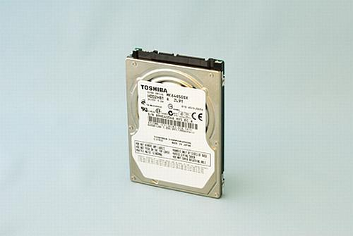 Toshiba 2.5-inç sabit disk ailesini yeni modellerle genişletiyor
