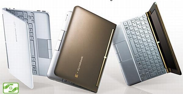 Toshiba 10 saat pil ömrü sunan yeni netbook modelini duyurdu
