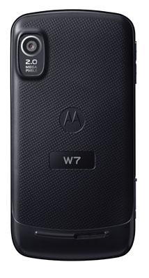 Motorola W7 Active Edition resmiyet kazandı