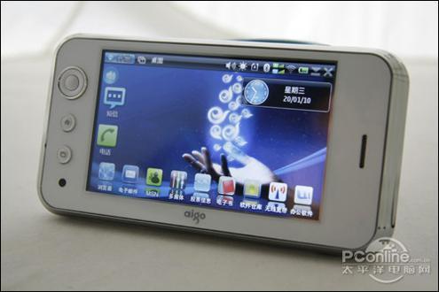 Maemo'lu mobil internet cihazı: Aigo N500