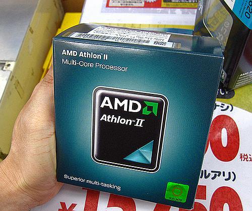 AMD Athlon II işlemcilerinde kutu tasarımını değiştiriyor