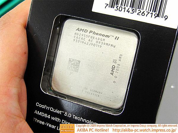 AMD C3 revizyonlu Phenom II X4 955 Black Edition işlemcisini satışa sundu