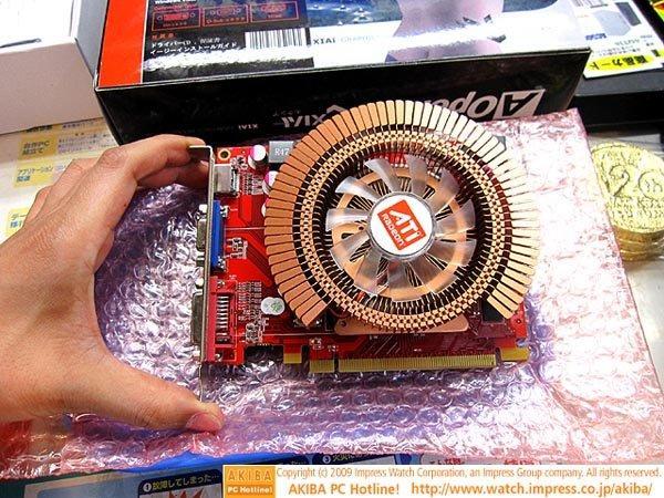 AOpen kısa PCB'li Radeon HD 4670 modelini satışa sundu