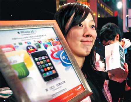 Çin'de 100,000 adet iPhone satıldı