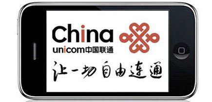 Çin Halk Cumhuriyeti iPhone ile 1 Ekim'de buluşuyor