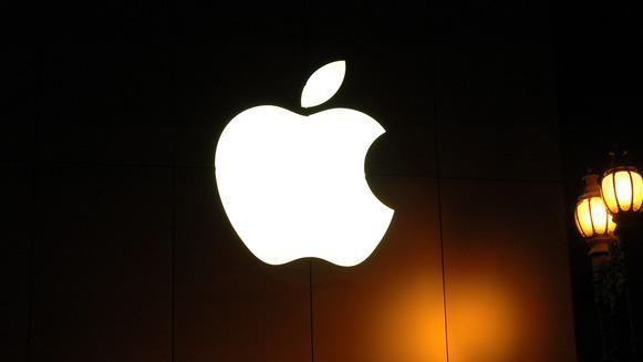 Multi-Touch patent ihlali gerekçesiyle Elan, Apple'ı ITC şikayet etti