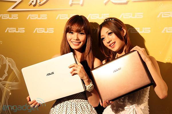 Asus USB 3.0 destekli yeni dizüstü bilgisayarlarını gösterdi
