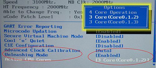 Asus: Yeni BIOS ile AMD işlemcilerde gelişmiş çekirdek aşırtma!