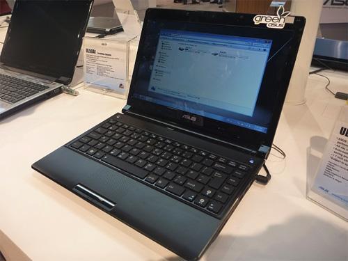 Asus Core i7 işlemcili notebook'ta 12 saat pil ömrü vaat ediyor