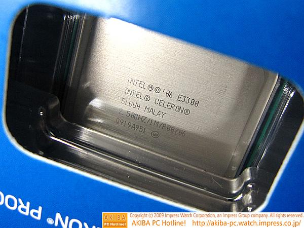 Intel'de Sonbahar hareketliliği; Celeron E3200 ve E3300 ile Core 2 Quad Q9505 ve Q9505s çıktı